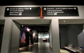 Museum Wayfinding - First Floor